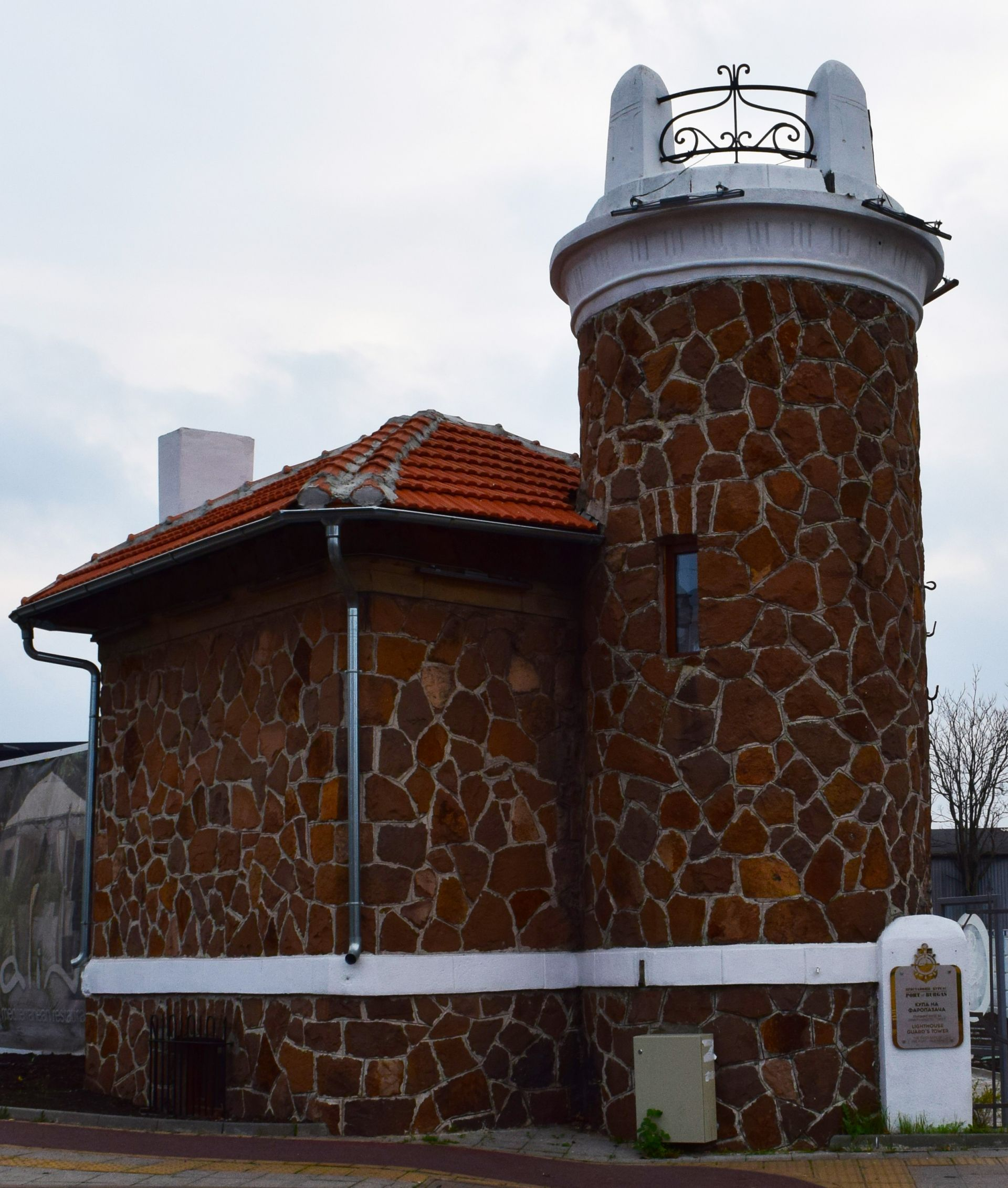 Култа на фаропазача в пристанище Бургас отваря врати на Никулден  - 26.11.2019
