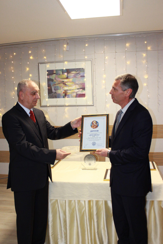 Пристанище Бургас ЕАД получи награда за най-добри финансови резултати от БМК - 23.12.2019