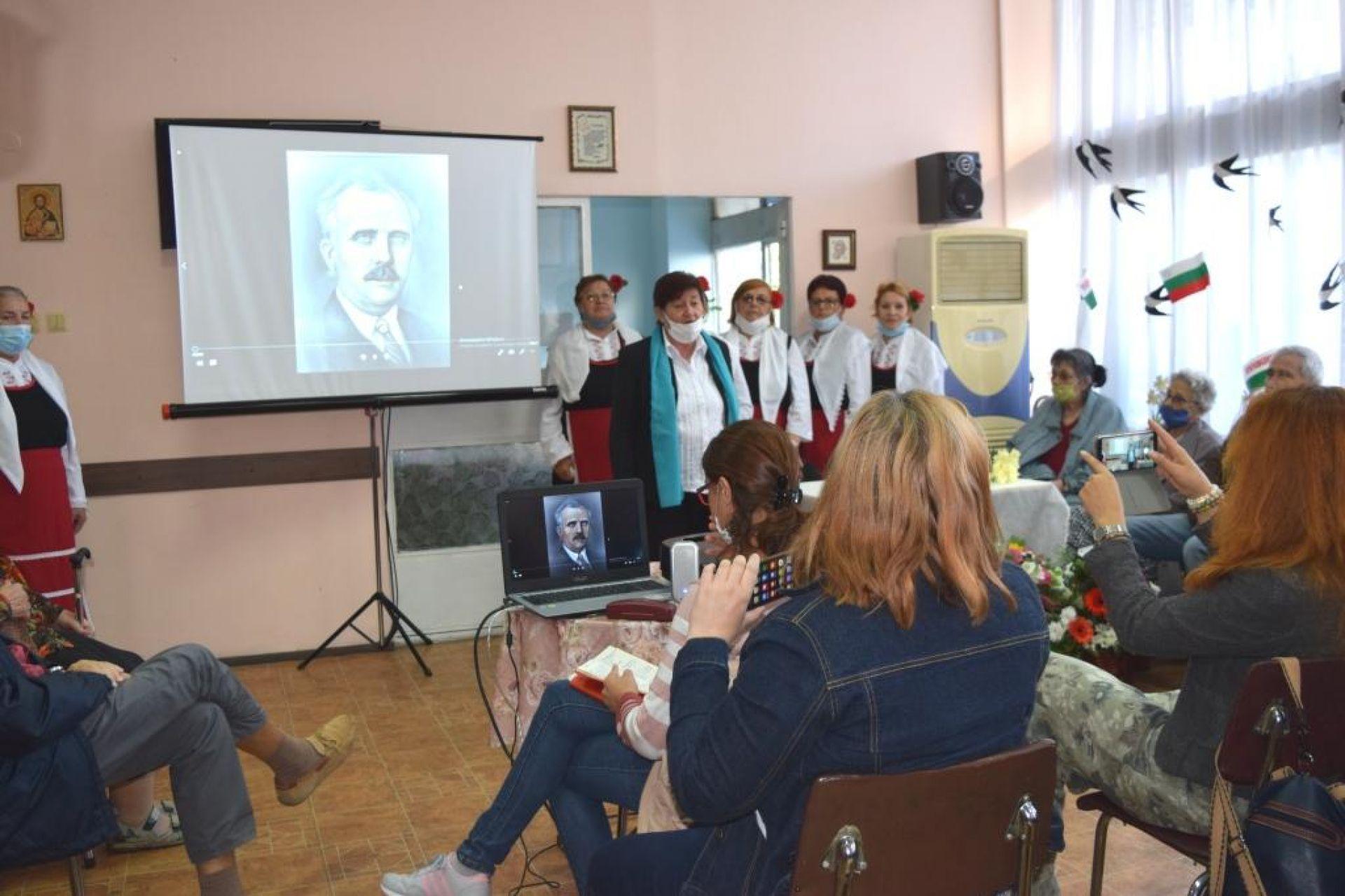 Клубът на пенсионера към Пристанище Бургас отбеляза 140 г. от рождението на Петко Росен - 14.10.2020